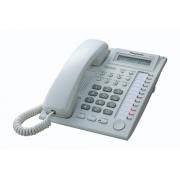 KX-T7730 Panasonic