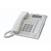 KX-T7735 Panasonic